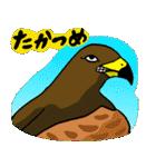 短縮ことわざ(個別スタンプ:37)