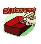 短縮ことわざ(個別スタンプ:38)