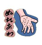 短縮ことわざ(個別スタンプ:40)