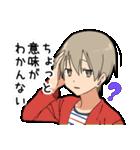 毒舌男子2(個別スタンプ:06)