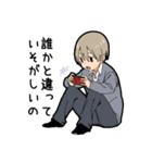 毒舌男子2(個別スタンプ:30)