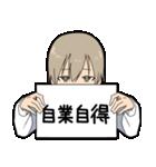 毒舌男子2(個別スタンプ:35)