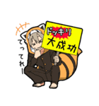 毒舌男子2(個別スタンプ:39)