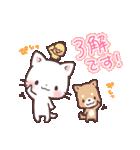 猫と柴犬と時々ひよこ 日常編(個別スタンプ:1)