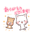 猫と柴犬と時々ひよこ 日常編(個別スタンプ:4)