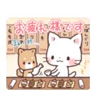 猫と柴犬と時々ひよこ 日常編(個別スタンプ:7)