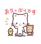 猫と柴犬と時々ひよこ 日常編(個別スタンプ:8)
