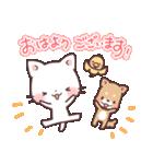 猫と柴犬と時々ひよこ 日常編(個別スタンプ:9)