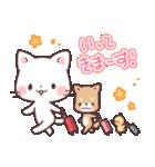 猫と柴犬と時々ひよこ 日常編(個別スタンプ:11)