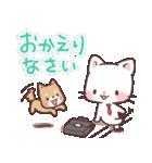 猫と柴犬と時々ひよこ 日常編(個別スタンプ:12)