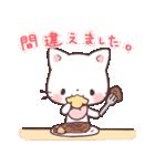 猫と柴犬と時々ひよこ 日常編(個別スタンプ:13)