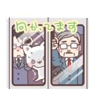 猫と柴犬と時々ひよこ 日常編(個別スタンプ:15)