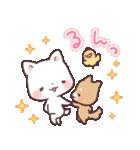 猫と柴犬と時々ひよこ 日常編(個別スタンプ:18)