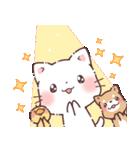 猫と柴犬と時々ひよこ 日常編(個別スタンプ:19)