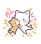 猫と柴犬と時々ひよこ 日常編(個別スタンプ:21)