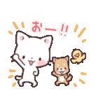 猫と柴犬と時々ひよこ 日常編(個別スタンプ:26)