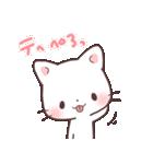 猫と柴犬と時々ひよこ 日常編(個別スタンプ:27)
