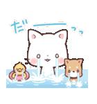 猫と柴犬と時々ひよこ 日常編(個別スタンプ:34)