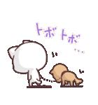 猫と柴犬と時々ひよこ 日常編(個別スタンプ:35)