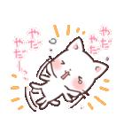 猫と柴犬と時々ひよこ 日常編(個別スタンプ:39)