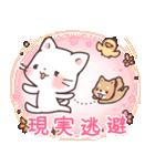 猫と柴犬と時々ひよこ 日常編(個別スタンプ:40)