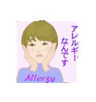 感謝の気持ち「ベジタリアン&アレルギー」(個別スタンプ:11)