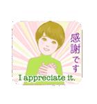 感謝の気持ち「ベジタリアン&アレルギー」(個別スタンプ:22)