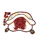 お茶目ピカイチ犬(個別スタンプ:1)
