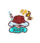 お茶目ピカイチ犬(個別スタンプ:2)