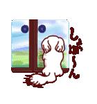 お茶目ピカイチ犬(個別スタンプ:4)