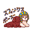 お茶目ピカイチ犬(個別スタンプ:5)