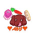 お茶目ピカイチ犬(個別スタンプ:6)
