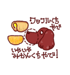 お茶目ピカイチ犬(個別スタンプ:7)