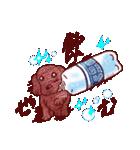 お茶目ピカイチ犬(個別スタンプ:9)