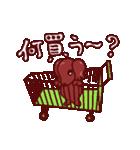 お茶目ピカイチ犬(個別スタンプ:12)
