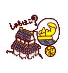 お茶目ピカイチ犬(個別スタンプ:14)