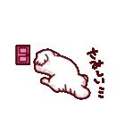 お茶目ピカイチ犬(個別スタンプ:15)