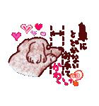 お茶目ピカイチ犬(個別スタンプ:17)