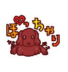 お茶目ピカイチ犬(個別スタンプ:18)