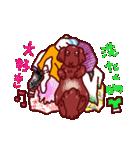 お茶目ピカイチ犬(個別スタンプ:21)