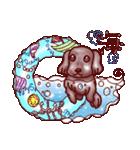 お茶目ピカイチ犬(個別スタンプ:22)