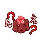 お茶目ピカイチ犬(個別スタンプ:26)