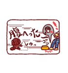 お茶目ピカイチ犬(個別スタンプ:27)