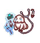 お茶目ピカイチ犬(個別スタンプ:28)