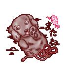 お茶目ピカイチ犬(個別スタンプ:29)