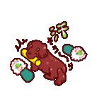 お茶目ピカイチ犬(個別スタンプ:30)