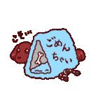 お茶目ピカイチ犬(個別スタンプ:35)