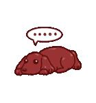 お茶目ピカイチ犬(個別スタンプ:36)