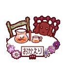お茶目ピカイチ犬(個別スタンプ:38)