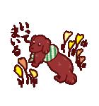 お茶目ピカイチ犬(個別スタンプ:39)